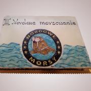 2017_mors1